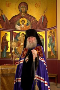 His Eminence Archbishop Seraphim (Storheim) is the Archbishop of Ottawa and the spiritual head of the Archdiocese of Canada, Orthodox Church in America.