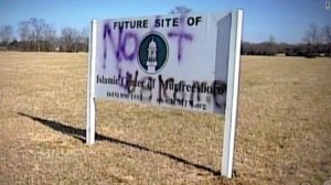 The Islamic Center of Murfreesboro has faced intense local opposition over plans to construct a new mosque. / CNN