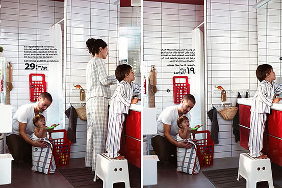 A woman photographed in the standard version of the IKEA catalog, left, is missing from pages of the Saudi version, right / IKEA, via the Wall Street Journal.