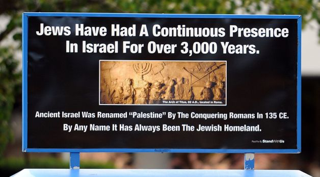One of several controversial advertisments is posted at the Cos Cob train station. This ad reads 'Jews have had a continuous presences in Israel for over 3,000 years. Ancient Israel was renamed ''Palestine'' by the conquering Romans in 135 CE. By any name it has always been the Jewish homeland.' Photo: Lindsay Niegelberg / Stamford Advocate. Via the Connecticut Post.